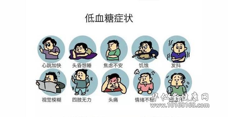 症状 低 血糖